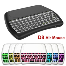 7 Colors Backlight Wireless Air Mouse Remote Control with Big Touchpad Controller for PS3 PS4 Google/Android TV Box Projector PC backlit and normal i8 air mouse mini wireless keyboard touchpad remote control for android tv box backlight pc ps3 gamepad