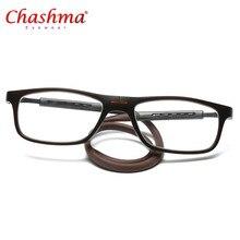 fd7cd69139 Chashma nuevo TR90 imán gafas de lectura de los hombres y las mujeres  ajustable cuello colgante magnético llanta delantera lectu.