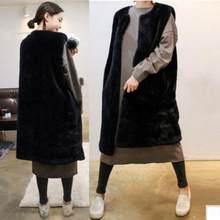S 6Xl Womens sección larga imitación Faux Fur chalecos tamaño grande Casual  falso piel sin mangas chaquetas mujeres chaleco negr. 9a8e19a9d39e