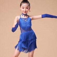Платье для латинских танцев с бахромой и блестками для девочек; цвет синий, красный, розовый; детское бальное платье с кисточками для сальсы; костюм для танго