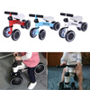 Children Three Wheeler Balance Bike Kids Scooter Baby Walker Tricycle Bike Ride On Toy Gift For