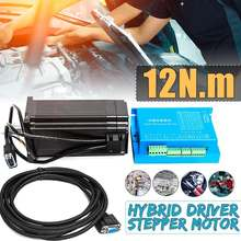 NEMA34 12N.m 6A Closed Loop CNC Stepper Motor Driver Encoder 1000rpm Hybrid Servo 86HBSE12N B32 Motor + HBS86H Diver Set
