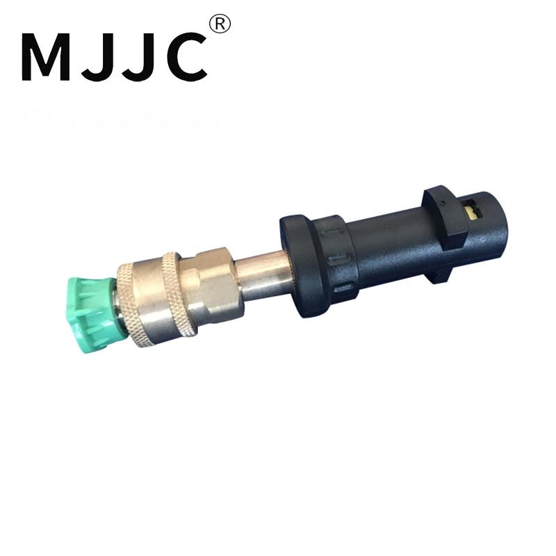 MJJC Brang with High Quality Water Lance Spray Gun for Karcher K Series Pressure Washer Trigger Gun
