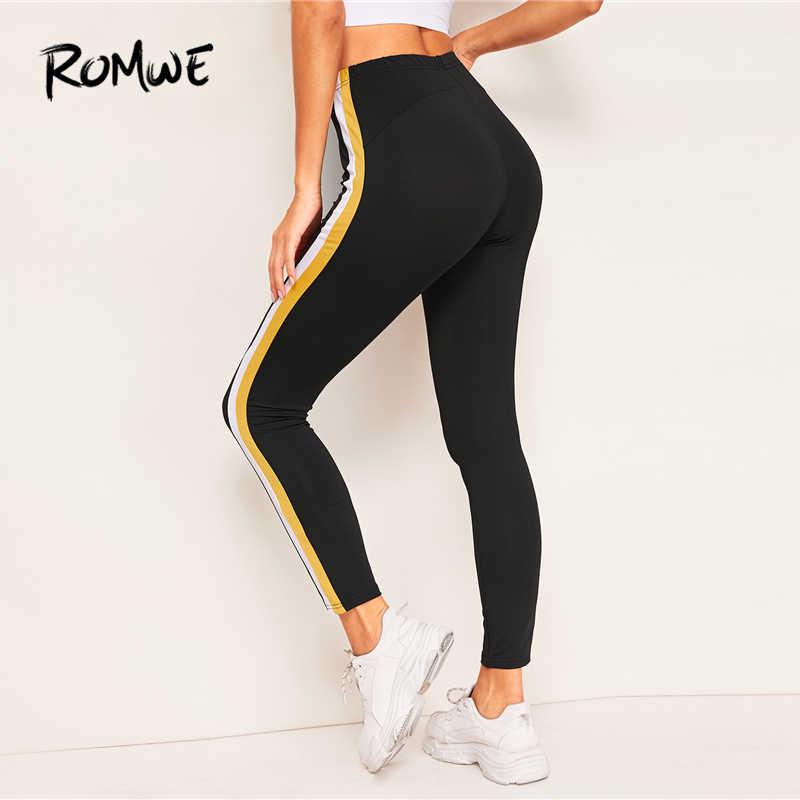 Romwe Sport czarny kolor-blokują boczne Skinny legginsy kobiety szkolenia spodnie do biegania Active Wear do treningów i ćwiczeń Crop spodnie do jogi