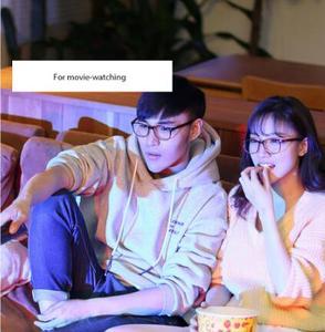 Image 5 - Xiaomi ROIDMI (Обновлено до qlong Now) B1 qlong W1 3 вида цветов 2 пары съемных защитных очков с защитой от синего излучения Ey