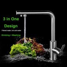 Никель щетки из нержавеющей стали 304 питьевой воды кран свинец фильтр для воды на кухне кран осмоса 3-х полосная фильтр Нажмите Раковина смеситель