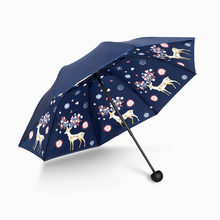 Yesello Christmas Deer Folding Umbrella Women Men Animal Elk Pencil Rain Parasol Ladies Anti-UV Waterproof Portable Umbrellas(China)