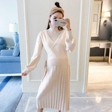 Maternity wear 2018 new solid color temperament loose knit suit Korean casual vest skirt long sleeve two-piece(China)