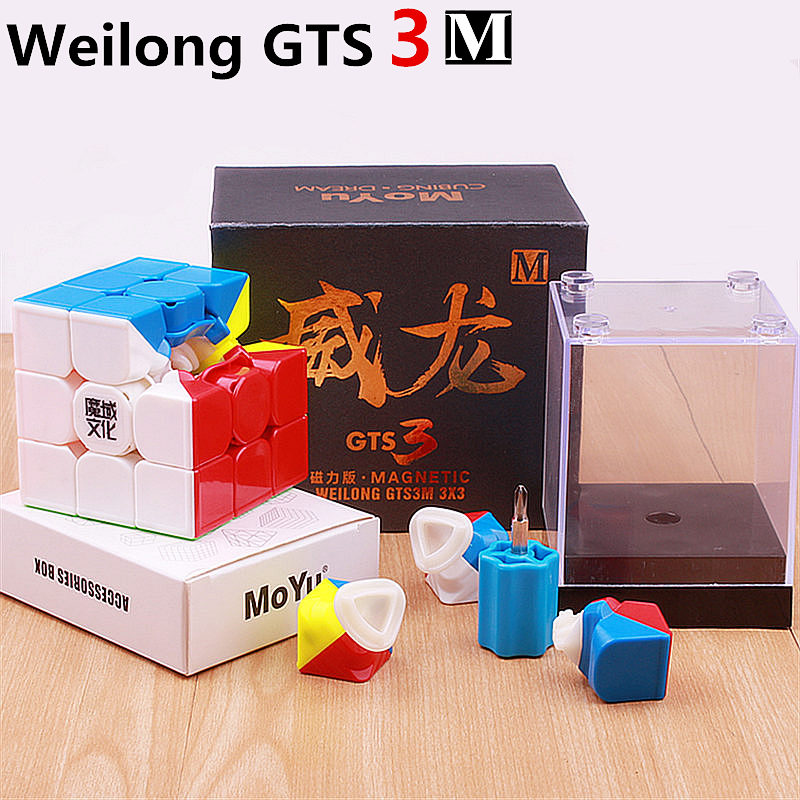 Gts 3x3x3 moyu weilong v2 M 3 m velocidade cube magic puzzle magnético gts2M gts 2 m ímãs cubo magico profissional brinquedos para as crianças