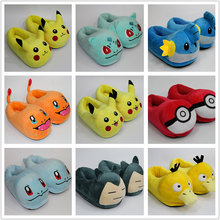 Women Anime Cartoon Pokemon Slippers Elf-Ball Pikachu Eevee Umbreon Pokemon Go Plush Shoes Home House Winter Slippers Children