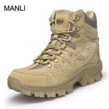 MANLI 2018 открытый для мужчин пеший Туризм Восхождение обувь DELTA Professional непромокаемые сапоги и ботинки для девочек Тактический Кемпинг