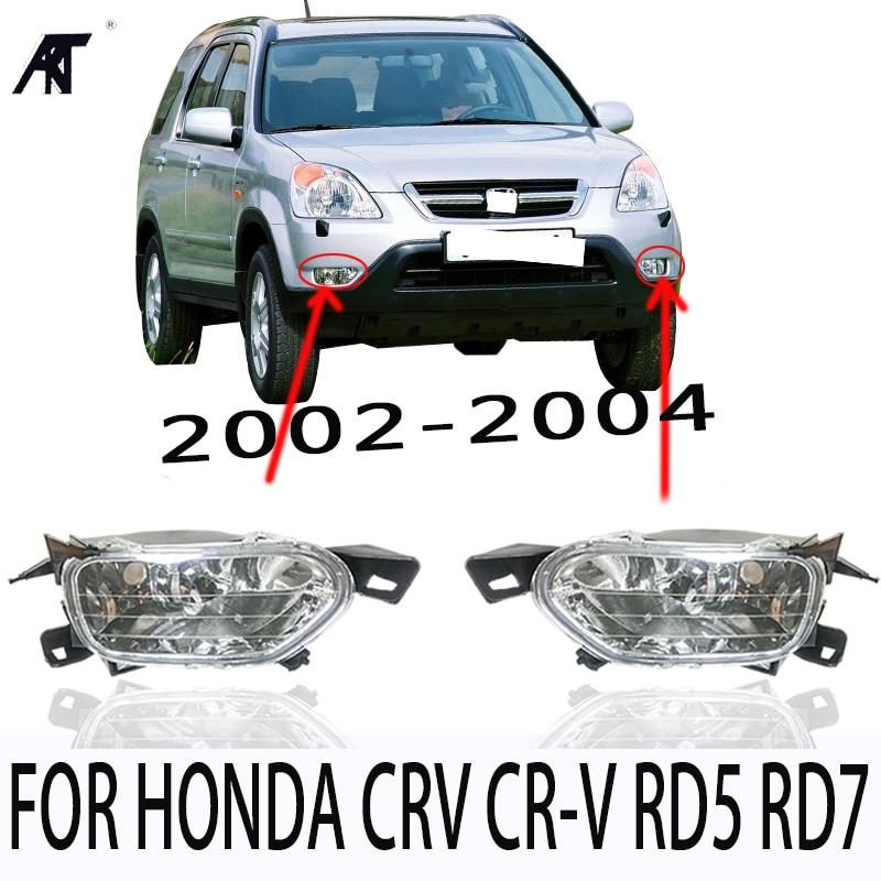 Fog Lamp Fog Light Front Bumper Lamp  For Honda For CRV CR-V2002-2004 RD5 RD7 OEM:33951-S9A-003 33901-S9A-003