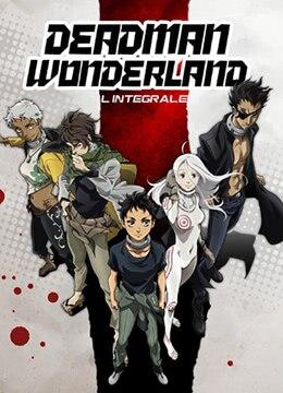 《死囚乐园》2011年日本科幻,动画,惊悚,恐怖,犯罪动漫在线观看
