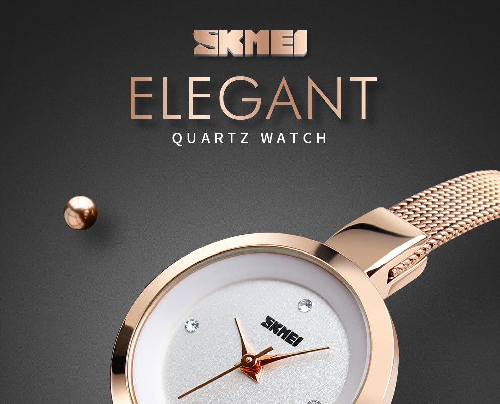 women\'s watches (1)