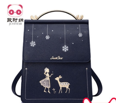 Princess sweet lolita JUSTSTAR bag Winter embroidery backpack fashion fun all-match adorable Korean students tide 171593
