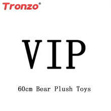 Tronzo 1Pcs 60cm Big Bear Plush Toys USA President Plush Bear With Flag Cloak Collection Doll Gift For Children Boy(China)