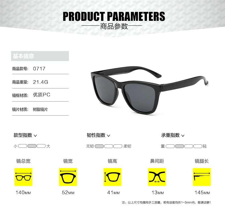 Gradient Frame men sunglasses women polarized uv400 high quality Women fishing Driving Outdoor Sports Glasses blue Lens uv400