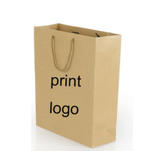 Kraft-Bag Logo Custom Make-Design with Print-Your-Logo-Bag 500pcs 50%60%Shippingcost