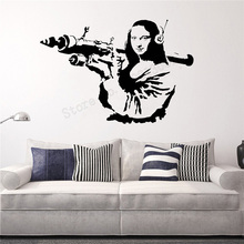 Wall Decoration wallart stencil Banksy Woman With Bazooka Decor Vinyl Art Removeable Poster Decal Magical Mind Sticker LY316