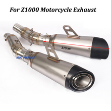 Motorcycle Exhaust Escape Modified Carbon Fiber+stainless Steel with Middle Link Pipe Slip on For Kawasaki Z1000 Double Muffler цена в Москве и Питере