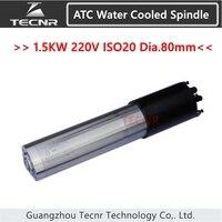 TECNR 1.5KW УВД с водяным охлаждением двигателя шпинделя 24000 об./мин. ISO20 220 В Автоматическая смена инструмента шпинделя для психического резки