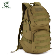 Protector Plus Tactics Nylon Double Bag Outdoor Backpack Waterproof Mountaineering Travel bag Man Riding Assault Backpack