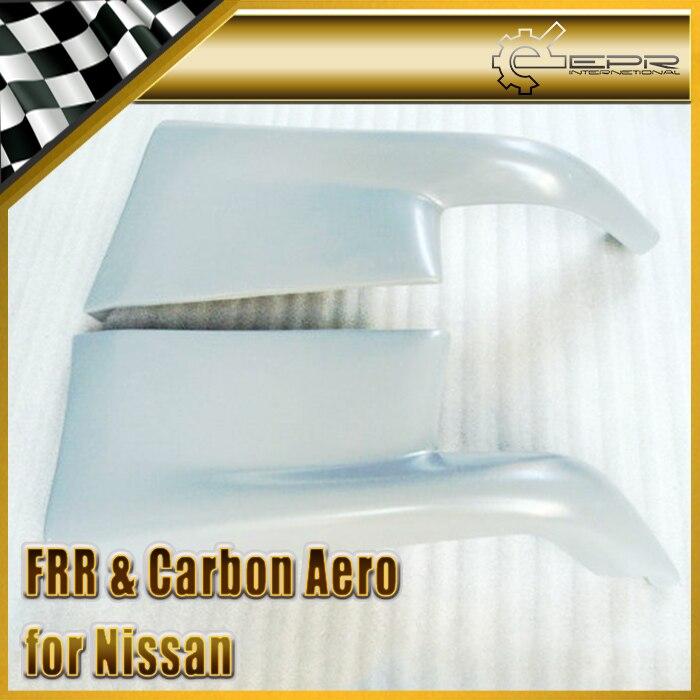 Car styling For Nissan Skyline R32 GTR TS Style FRP Fiber Glass Rear Spat Apron