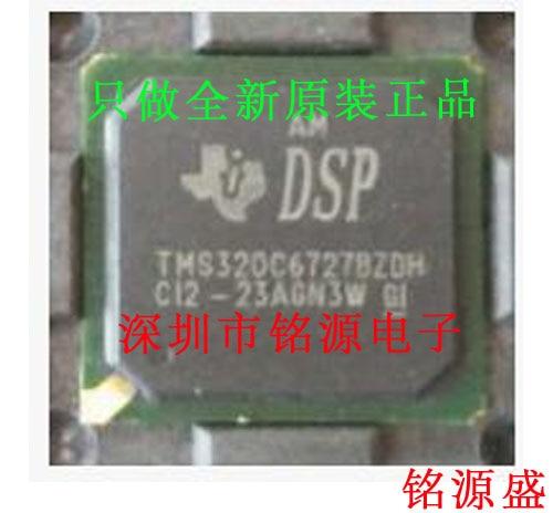 цена на Free Shipping TMS320C6727BGDH300 BGA256