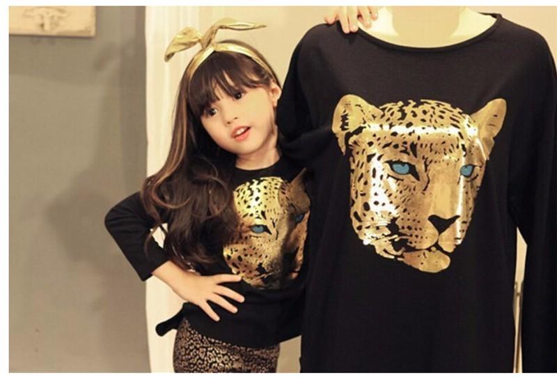 Leopardiga särk ja püksid
