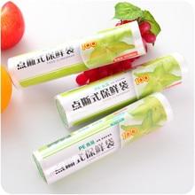 1 рулон Saran обертывание вакуумного упаковщика, общий мешок для сохранения пищи, пленка для сохранения свежего вакуума, пакеты для хранения фруктов и пищевых продуктов, упаковка