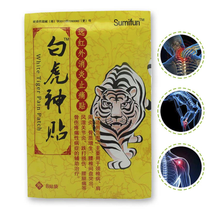 Frank 8pcs White Tiger Balm Chinese Herbs Medical Plasters For Joint Pain Back Neck Curative Plaster Knee Pads For Arthritis G08027 Comfortable Feel Beauty & Health Chinese Medicine