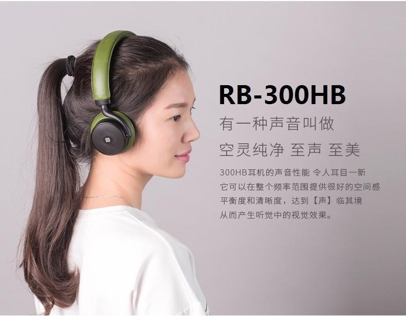 high music quality Bluetooth 5