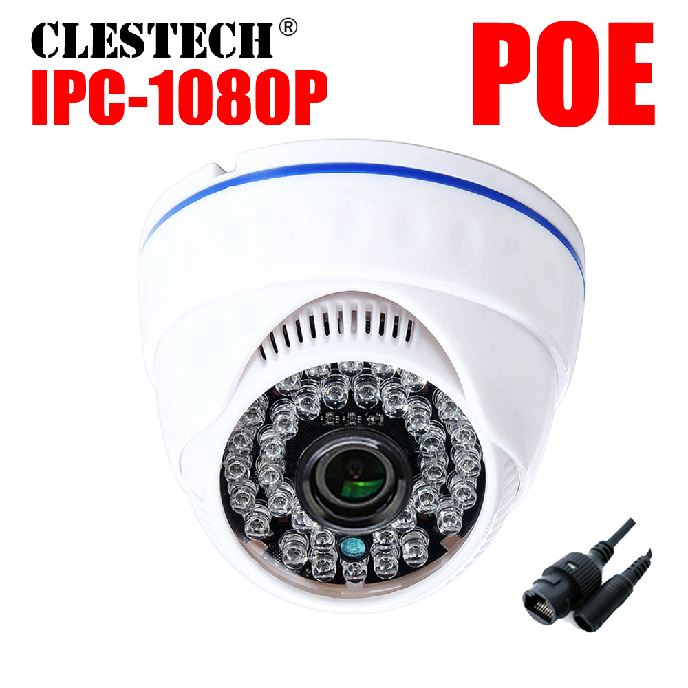 Low Price Wholesale 48VPOE HD IP Camera 1080P 720P ONVIF P2P Motion Detection RTSP email alert Surveillance CCTV HOME INDOOR in Surveillance Cameras from Security Protection