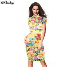 Oxiuly Career Women Mandarin Collar Print Fit Work Dress Vintage Elegant Business Party Office Cheongsam Pencil Bodycon Dress