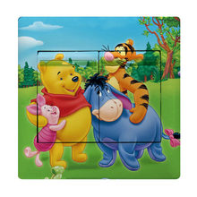 1 pcs Light Switch Stickers Zoo Cartoon Winnie The Pooh Bedroom Home Stickers Wall Children Room Stickers Baby Products Party(China)