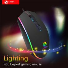 007RGB Marquee Lighting Wired Gaming Mouse USB Simple Connect to Laptop PC Computer
