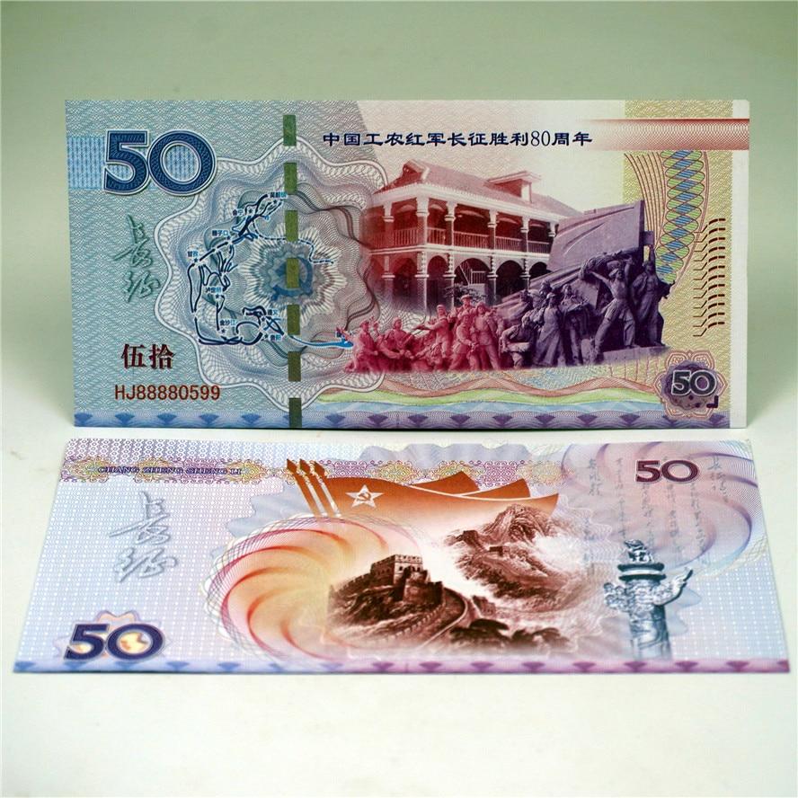 Chiny patriotyzm 80. Rocznica zwycięstwa długich marcowych banknotów papierowych rachunki pieniężne kolekcje