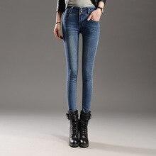 Новая коллекция весна и лето 2016 женские джинсы носят белые тонкий тонкая талия упругие ноги карандаш брюки женские брюки