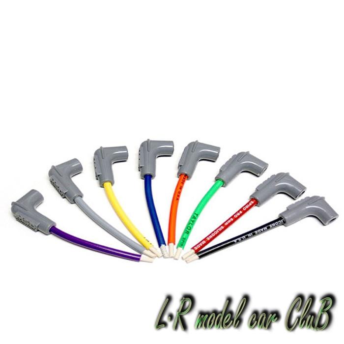 MSD cylindre d'allumage ligne BAJA 5B 5 t 5SC 1/5 essence ZONE DDM HPI RV KM