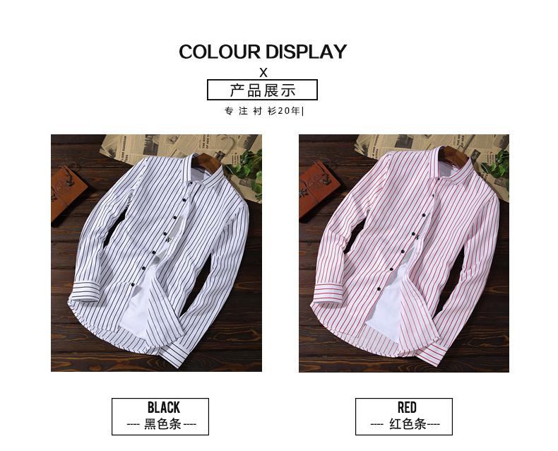 XMY3DWX Men long sleeve shirt male fashion brand new products sell like hot cakes stripe slimming leisure shirt/dress shirt 5XL 8