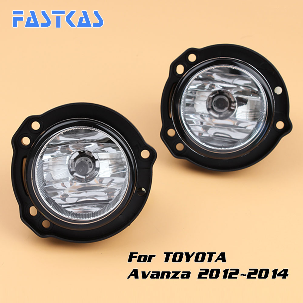 Car Fog Light Assembly for Toyota Avanza 2012 2013 2014 Left & Right Fog Lamp with Switch Harness Covers Fog Lamp Kit car fog light for chevrolet cruze 2009 2010 2011 2012 left and right fog lamp with switch harness covers fog lamp kit