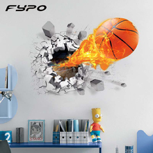 3D PVC Wall Stickers Creative Basketball Football Background Wall For Bedroom Living Room Fridge Children Wall Sticker Decal(China)
