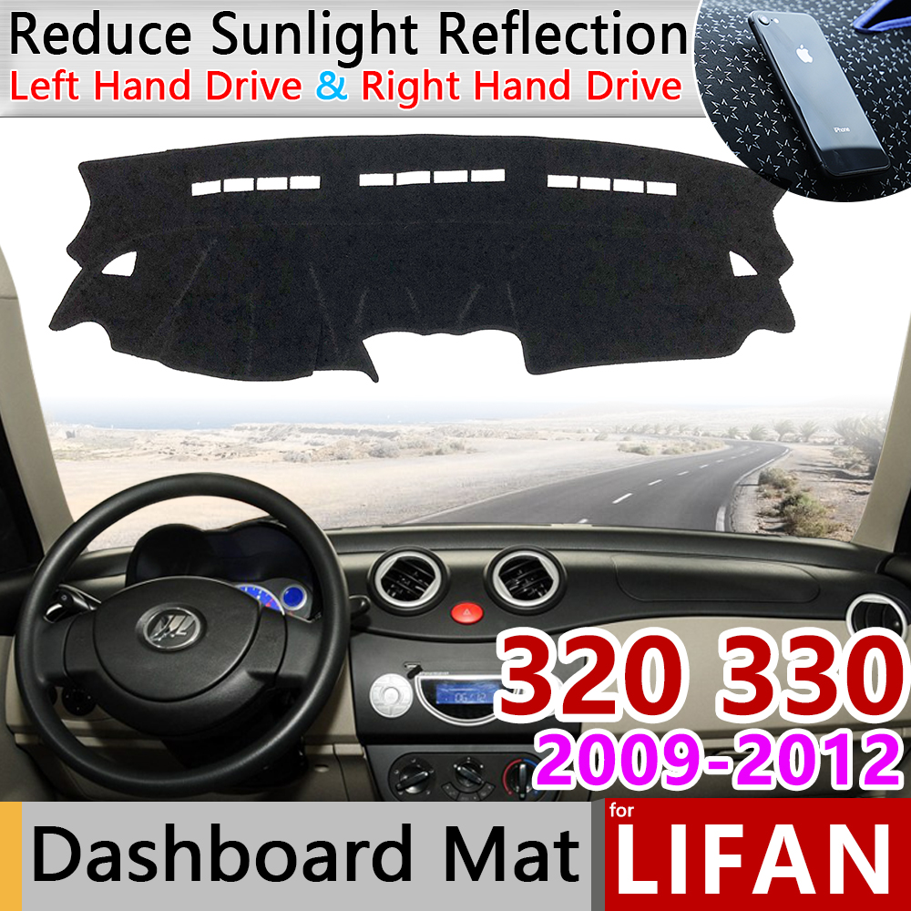 For Lifan 320 330 2009 2010 2011 2012 Smily Anti-Slip Mat Dashboard Cover Pad Sunshade Dashmat Protect Anti-UV Car Accessories