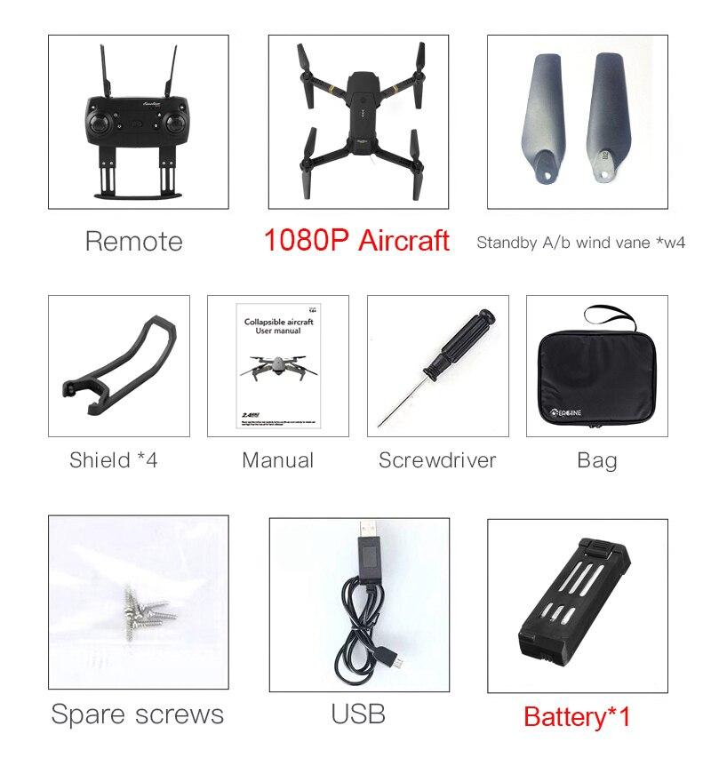 1080P 1 Battery bag