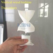Микро мотор небольшой светодиодный фонарь вертикальной оси ветряной турбины лопасти генератора полный набор DIY ветряной, генератор, ветряная мельница розового цвета 10 Вт