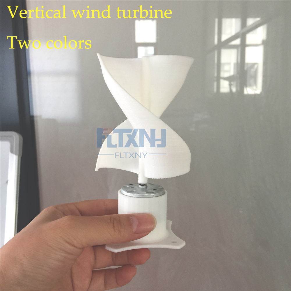 Micro Motor Small LED lights Vertical Axis Wind Turbine Generator Blades full set DIY wind generator windmill pink color 10w