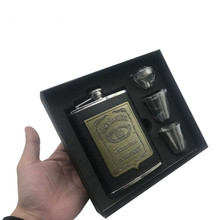 New bpa free 8oz Moscow whisky flagon cccp Stainless steel alcohol Vodka hip flask SET with pu leather wrapping black gift box marvis black box gift set