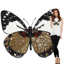 22*23cm 2Pcs Fashion Large Butterfly Patch T-shirt Pants Sequins Ironning On Patch Sewing Applique Clothes Accessories A384