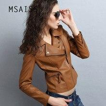 Осенняя и зимняя женская одежда, короткая тонкая мотоциклетная кожаная куртка, женская верхняя одежда, повседневное женское пальто, S-2XL, коричневого цвета