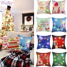 FENGRISE 45x45cm Led Light Pillowcase Christmas 2018 Decoration Noel Ornament Decor Home New Year 2019